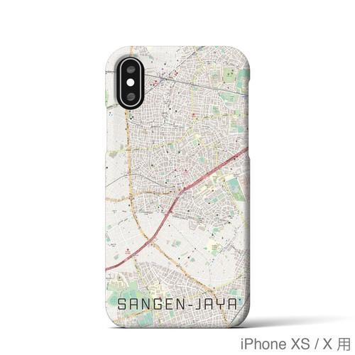 【三軒茶屋】地図柄iPhoneケース(ナチュラル)