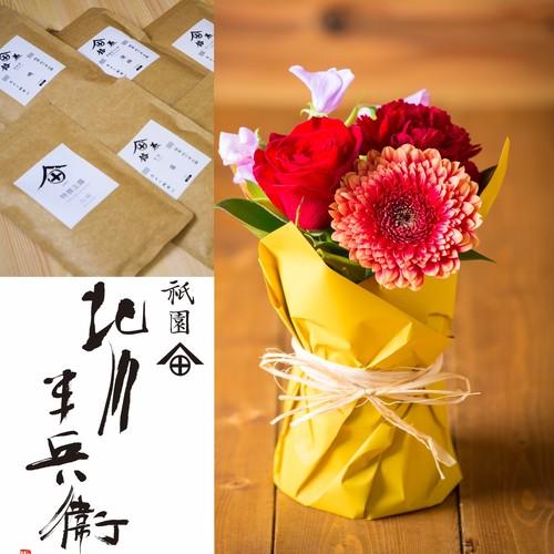 【贈り物】【お花とお茶のプレゼント】〈アレンジメントフラワー レッド&イエロー〉