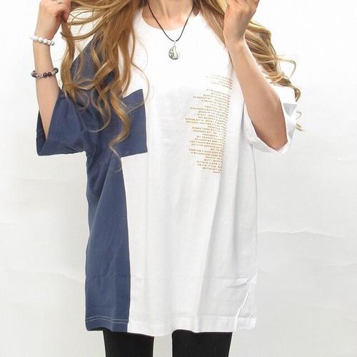 インディゴ切り替え ドッキング BIGTシャツ オーバーサイズ ホワイト