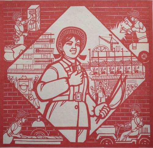 社会主义春满园 1977年
