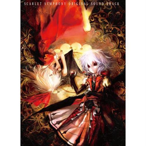 紅魔城伝説 スカーレット・シンフォニー オリジナルサウンドトラック / Frontier Aja(CD)