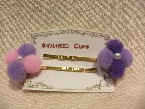 ぼんぼん花のヘアピン(紫系)
