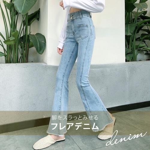 【♥即納】ハイウエストフレアデニム  pants355