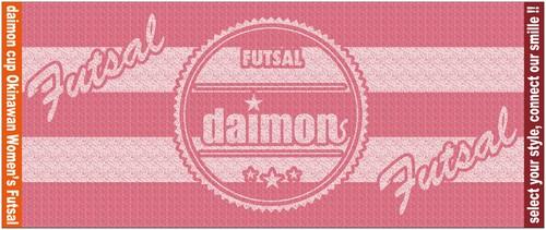 daimon FACE TOWEL