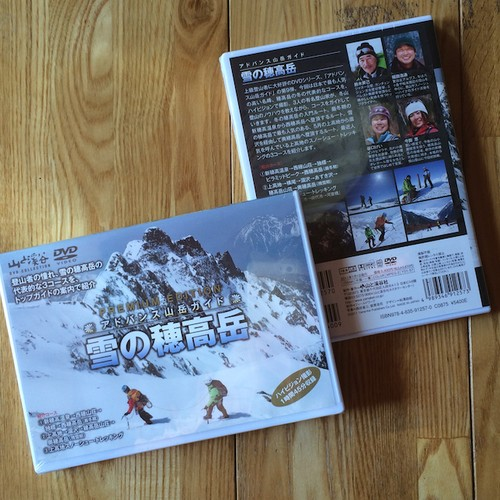 DVD「雪の穂高岳」   上高地・西穂57分 奥穂高48分