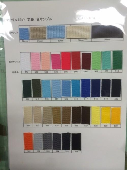 アクリルテープ 20㎜幅 2㎜厚 全カラー 1m