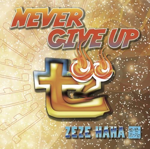 CD mini album『NEVER GIVE UP』