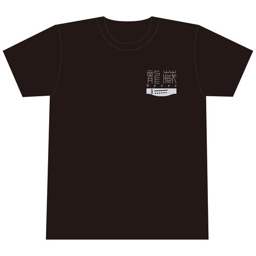 残り1枚!!龍藏Ryuzo Tシャツ(スタンダード) Sサイズ