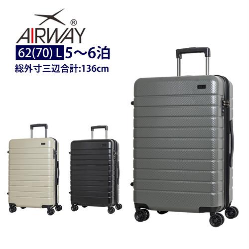 AW-0811-60 キャリーケース AIRWAY エアウェイ