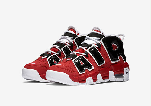 """Nike Air More Uptempo GS """"Hoop Pack"""""""