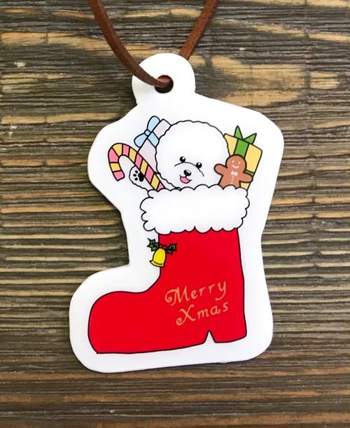 クリスマス 長靴★  キーホルダー 【ビションフリーゼ】