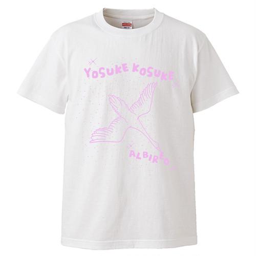 アルビレオTシャツ(ホワイト)