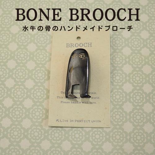BONE BROOCH ボーン・ブローチ コケカキイキイのような生き物(ブラック)