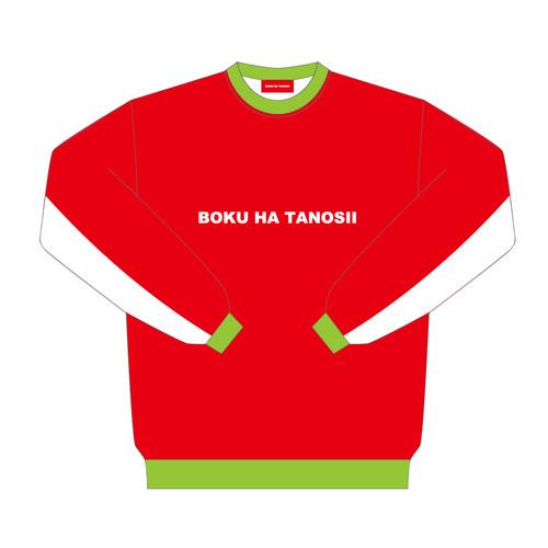 "BOKU HA TANOSII / ボクタノスウェット ""Tuna"""