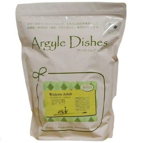 アーガイルディッシュ ドッグフード ウィステリアアダルト 2kg