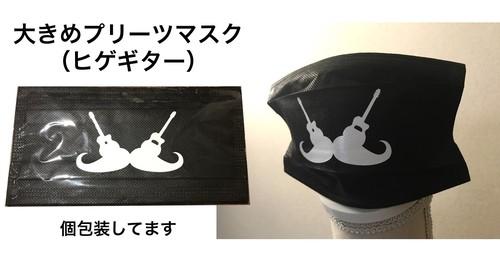 《クラファン》マスク・除菌ウエット1,000円