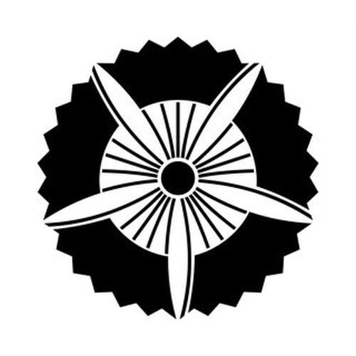 五つ雁木扇車 高解像度画像セット