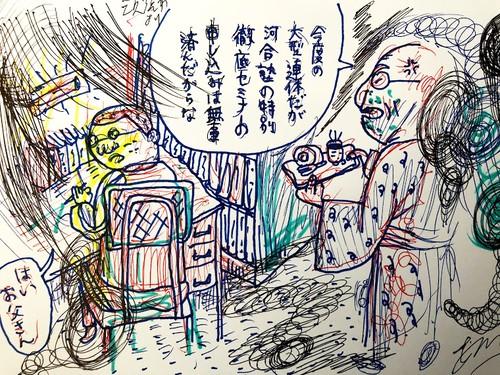 原画漫画ドローイング『はい、お父さんby生きるより』B6