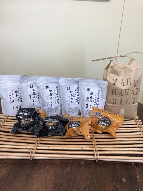 <期間限定お得セット> 富良野のお米とレトルトカレーのセット