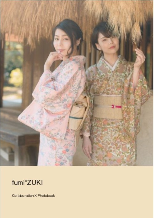 fumi × MIZUKI collaboration photo book