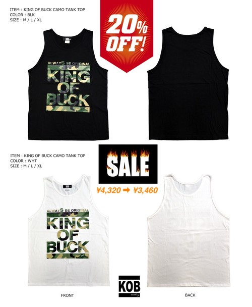 KING OF BUCK CAMO TANK TOP