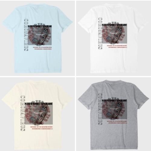 SARS-COV2 T-shirt II