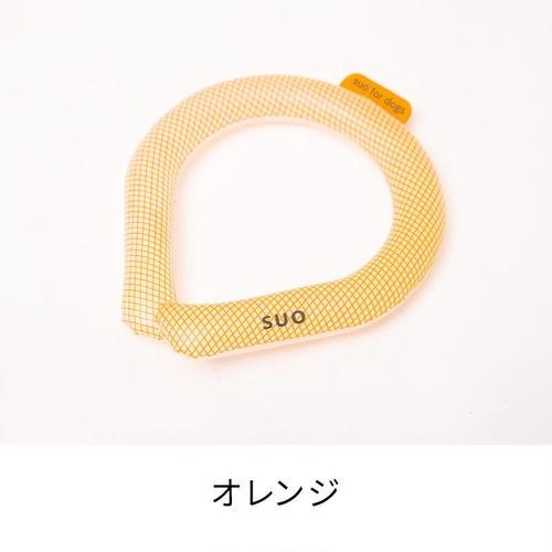 【Suo(スオ)】28℃ ICE クールリング オレンジ  吸熱、放熱、体温調節が可能  Lサイズ(飼い主様もご利用可能なサイズです)