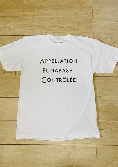 APPELATION FUNABSHI CONTRÔLÉE(アペラシオン・フナバシ・コントロレ) / T-Shirt (White) / 5.6オンス ヘビーウェイト