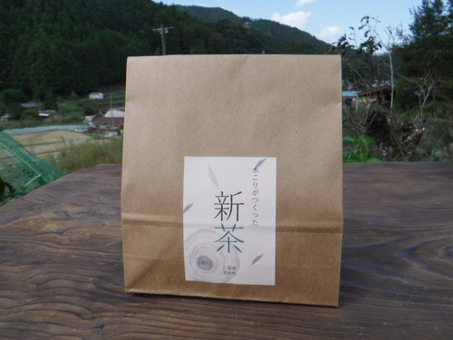 【寄付 お茶畑へのご支援コース】「木こりがつくったお茶」120グラム