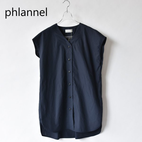 Phlannel /フランネル・ Cotton Typewriter French Sleeve Shirt