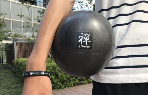 禅Athlete ボール(送料無料)