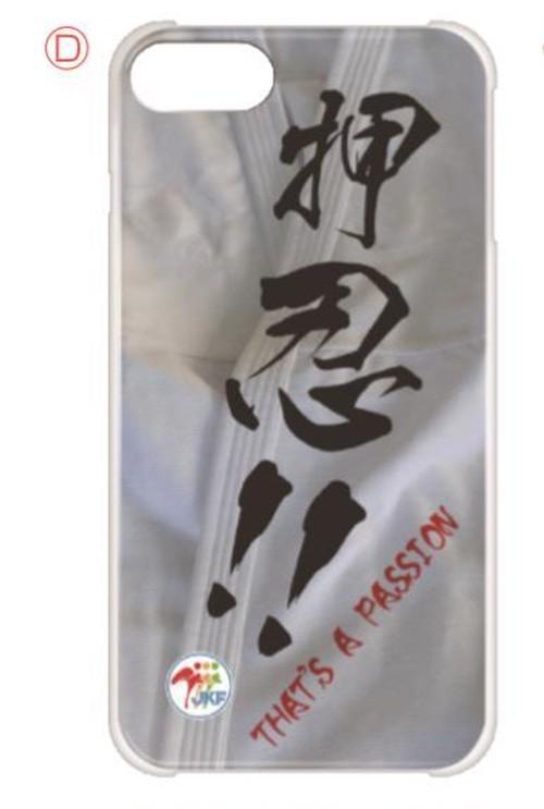 ハードタイプ スマホケース 全日本空手道連盟認定 タイプD