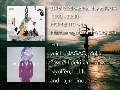 【前売り】2015.12.23(水/祝日)『MOMENTS with Phantasmagoria and WORKERS』