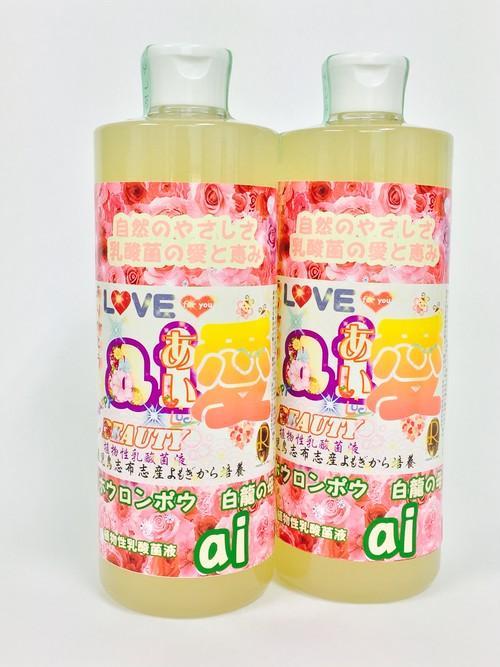 蓬乳酸菌液ai (あい)500ml*2本で1000ml