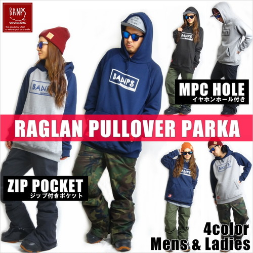 RAGLAN PULLOVER PARKA slash bp-32