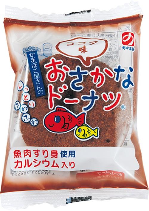 おさかなドーナツ(ココア味)