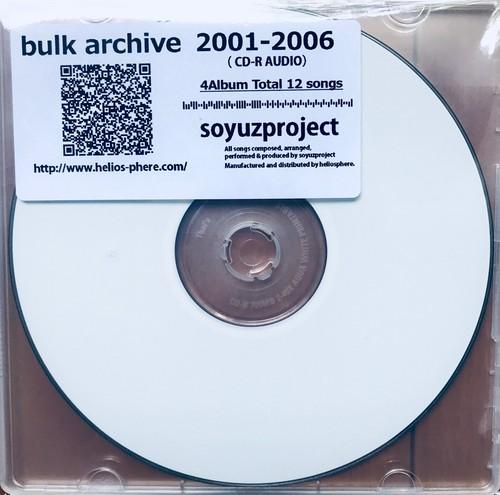 bulk archive 2001-2006