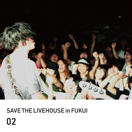 SAVE THE LIVEHOUSE in FUKUI_02