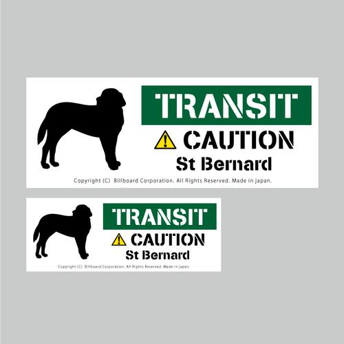 TRANSIT DOG Sticker [St Bernard]番犬ステッカー/セントバーナード