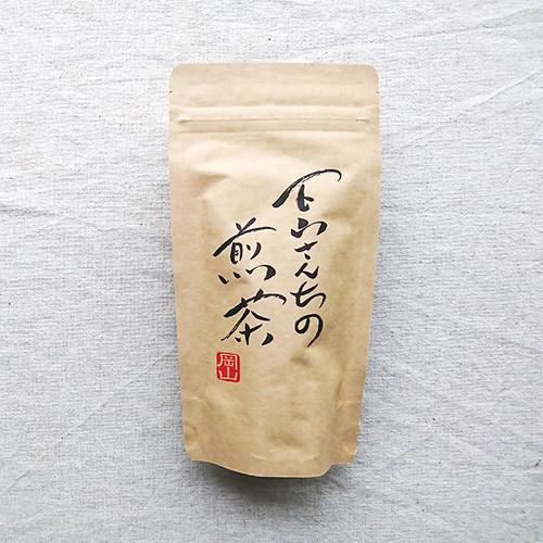下山さんちの煎茶 ティーバッグ14P