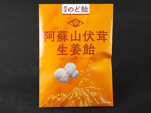 阿蘇山伏茸生姜飴