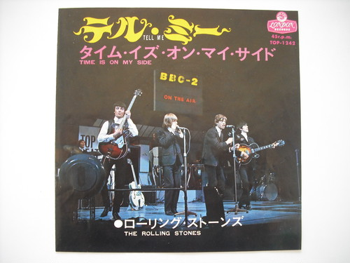 """【7""""】ROLLING STONES / TELL ME"""