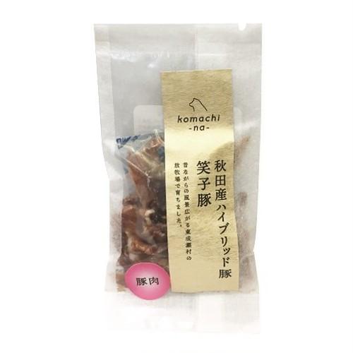 komachi-na-ジャーキー 笑子豚10g
