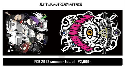 2018 RAFFIAN TOWEL