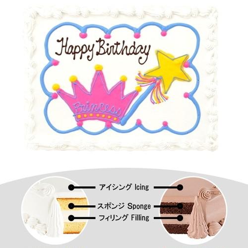 【予約】コストコ ハーフシートケーキ プリンセスクラウンケーキ   [Pre-order] Costco Half-sheet cake Princess Crown Cake