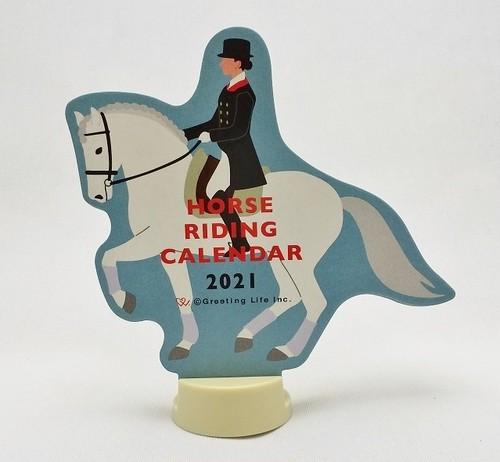 乗馬ダイカットカレンダー(2021年版)