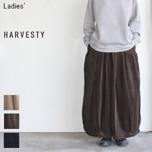 HARVESTY コーデュロイサーカスキュロット CORDUROY CIRCUS CULOTTES A21615 (BROWN)