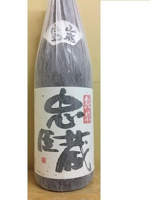 忠臣蔵 山廃純米 1.8L