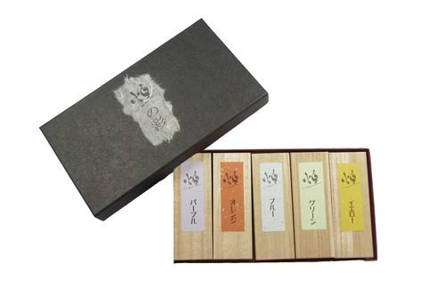 鈴鹿墨 煌の彩5色セット ラメ入りのカラー墨