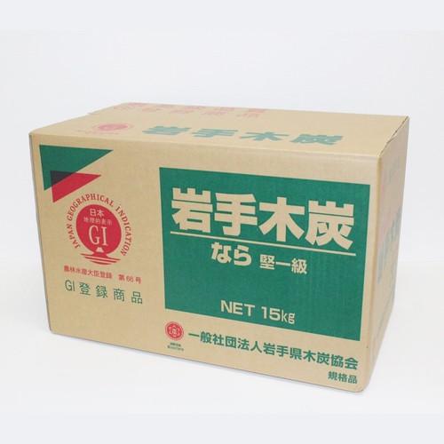 岩手木炭15cmカット15kg(長炭)
